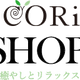 COCORiLA SHOP