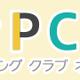 Programming Club Network