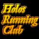 Running Shop Holos