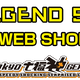 LEGEND STAGE WEB Shop