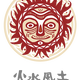 火水風土 kamifood STORE