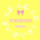 ♡Nail♡      macaron
