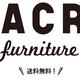 MACRI furniture | 家具の販売とレンタル