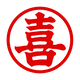 丸喜製麺所