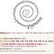 飛騨高山のベーカリー [パン屋] panove(パヌーヴ)オンラインショップ