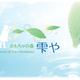 ワイルドリパブリック JAPAN 公式SHOP ~野生生物専門~