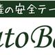 TOMATOBATAKE