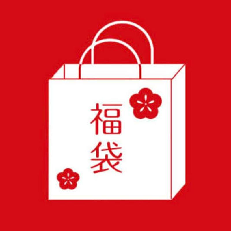 15000円福袋 | épine