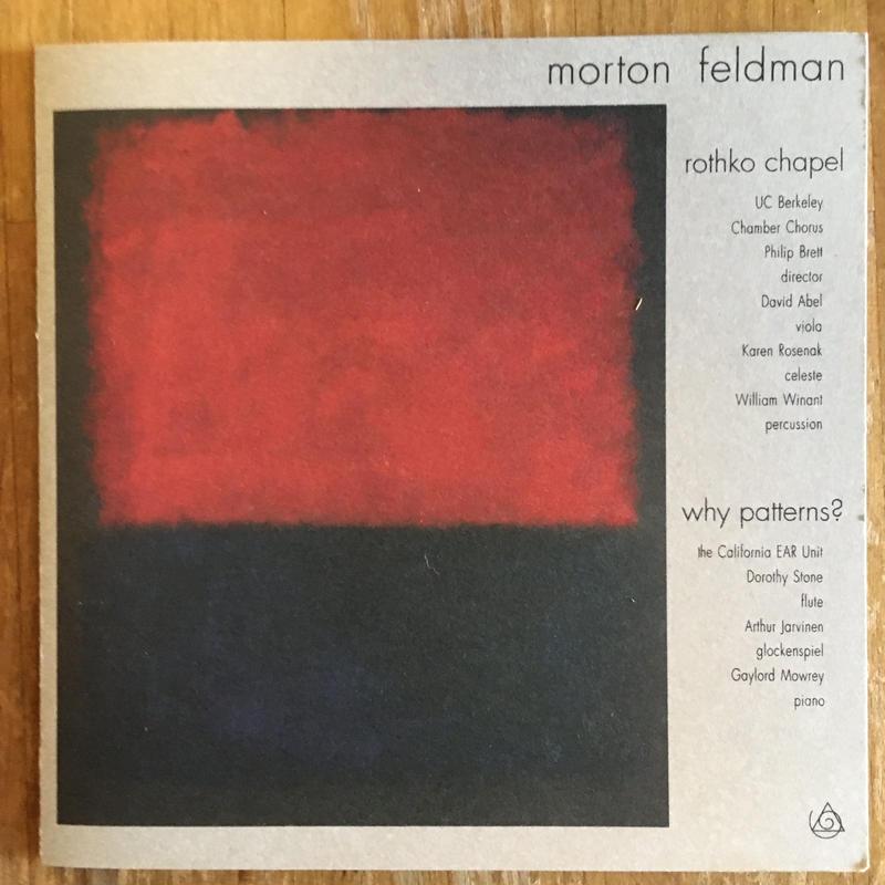 モートン フェルドマン