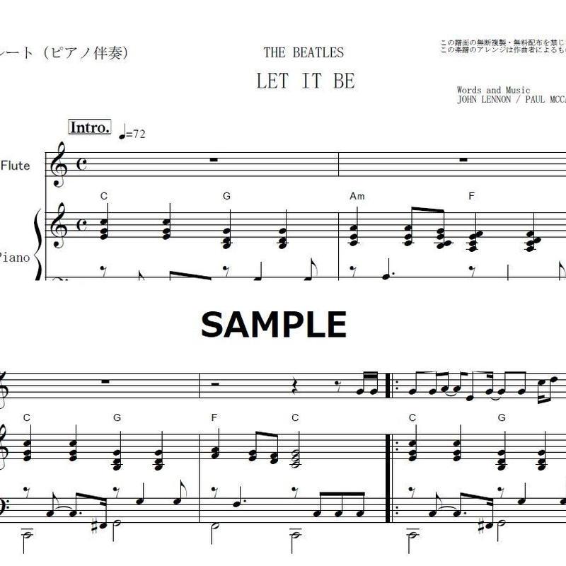 ピアノレットイットビー