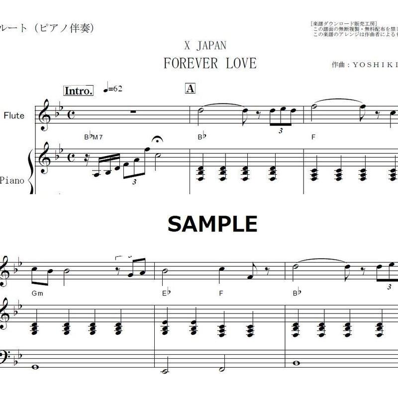 フルートの楽譜
