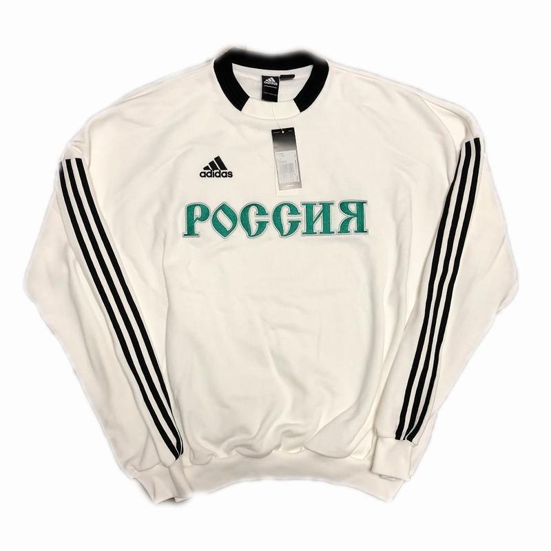 izquierda Accor intersección  Gosha Rubchinskiy adidas Sweat Shirt White S 18...