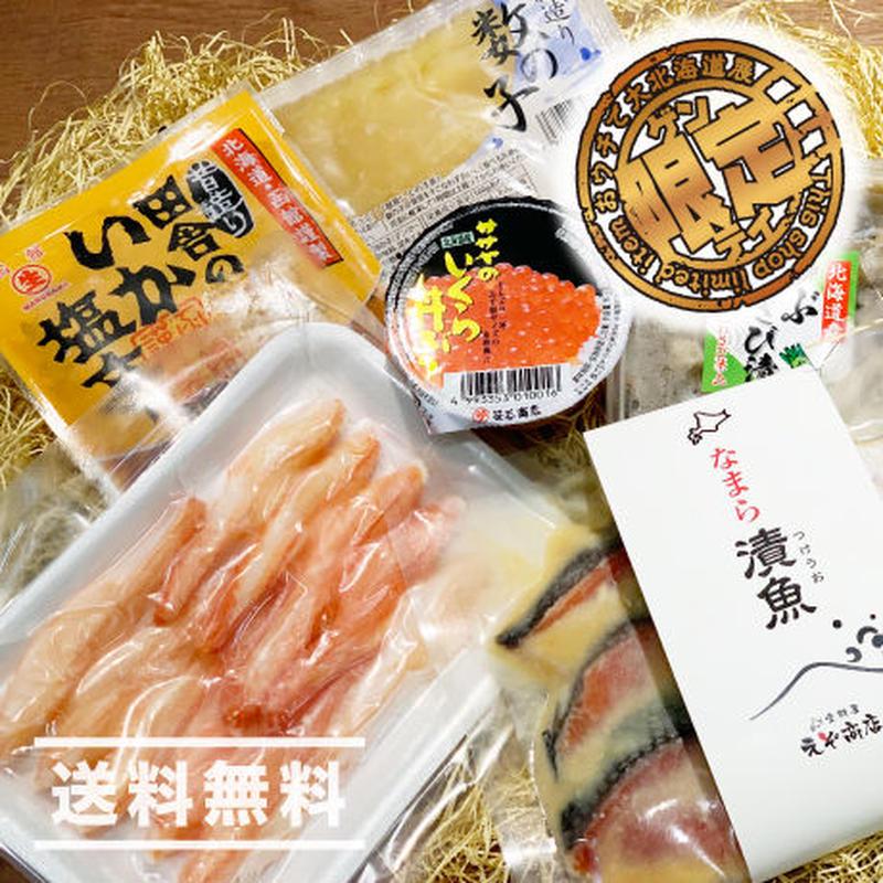北海道 海鮮 通販
