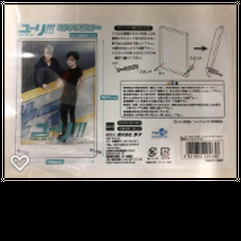 ユーリ On Ice スタンドポスター K Books 池袋 2次元グッズ通販