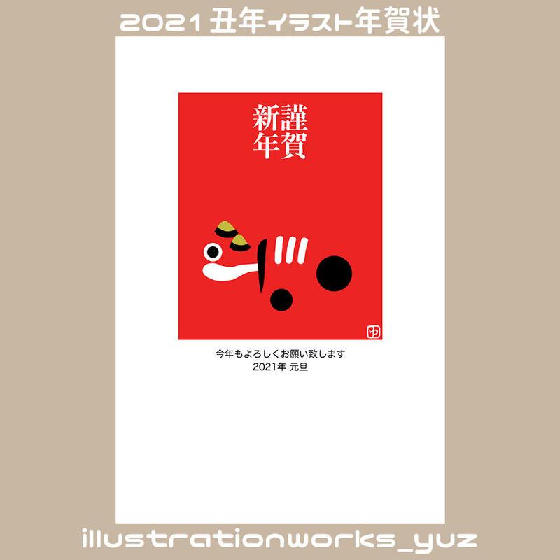 イラスト 赤 べ こ 年賀状無料【赤ずきんのかわいい年賀状】2021年牛のイラスト
