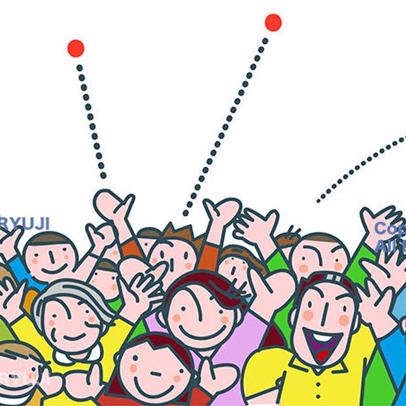 集まる人々の活気 | KAWANO○ストックイラスト直販所