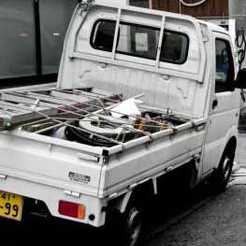 回収 車 廃品