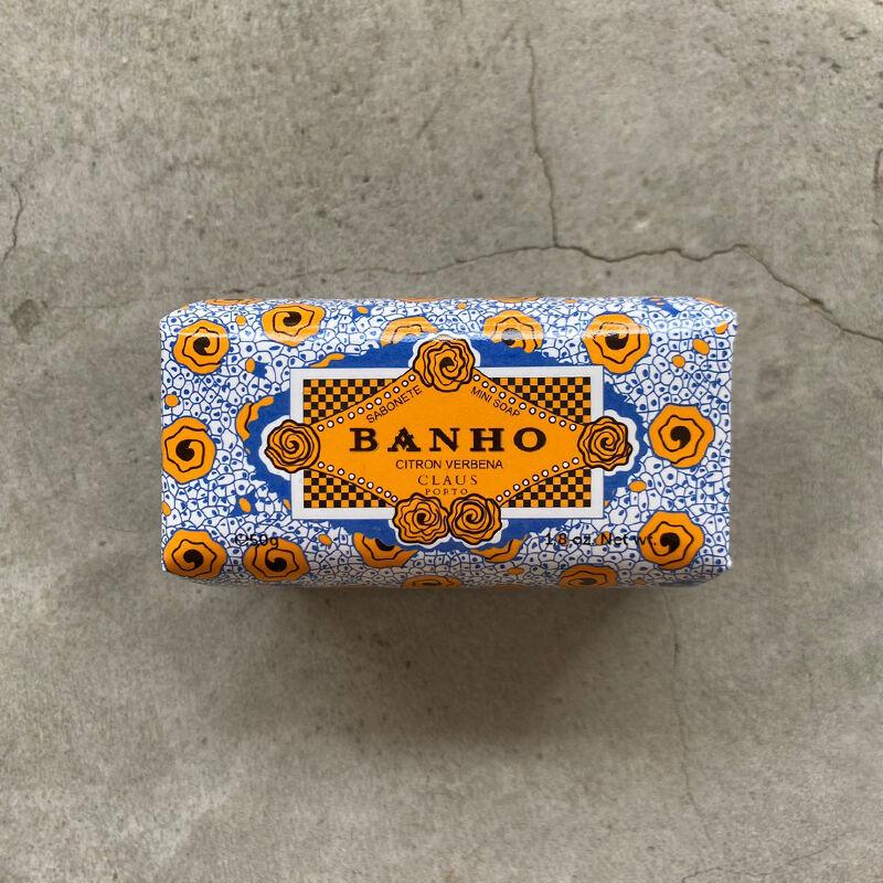 ポルト クラウス ラグジュアリーな香りとパッケージが目を引くボディケア&フレグランスブランド「CLAUS PORTO(クラウス・ポルト)」