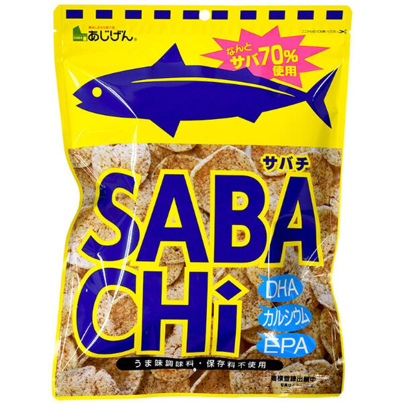 チップス サバ