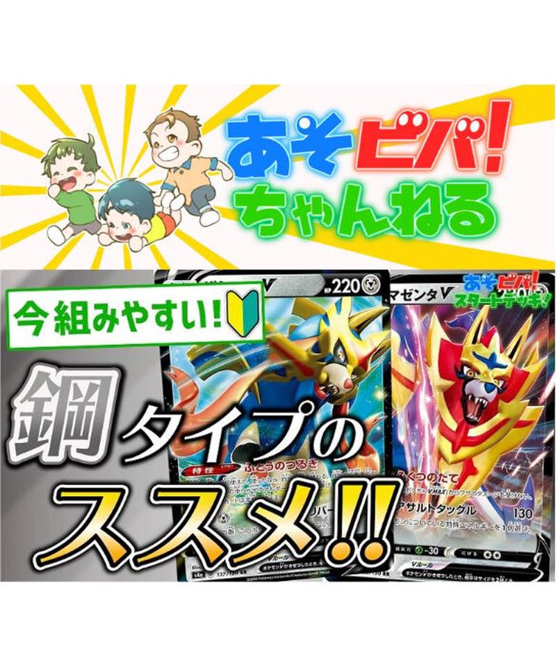 シアン ザ デッキ カード ポケモン