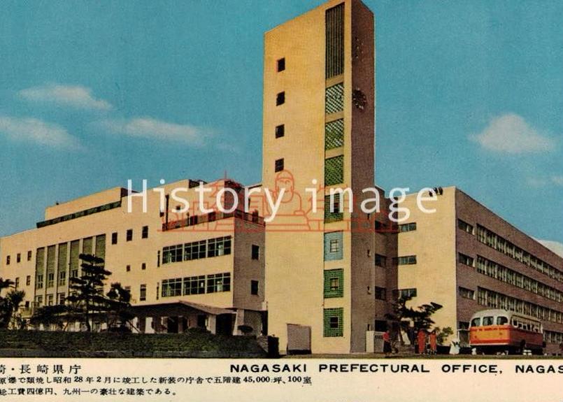 長崎市 県庁 夜景 造船所 10枚組 1946年〜1968年(昭和21年12月27日 ...