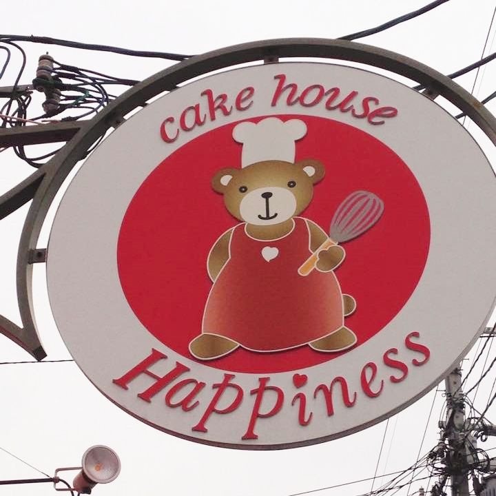 cake house-happiness