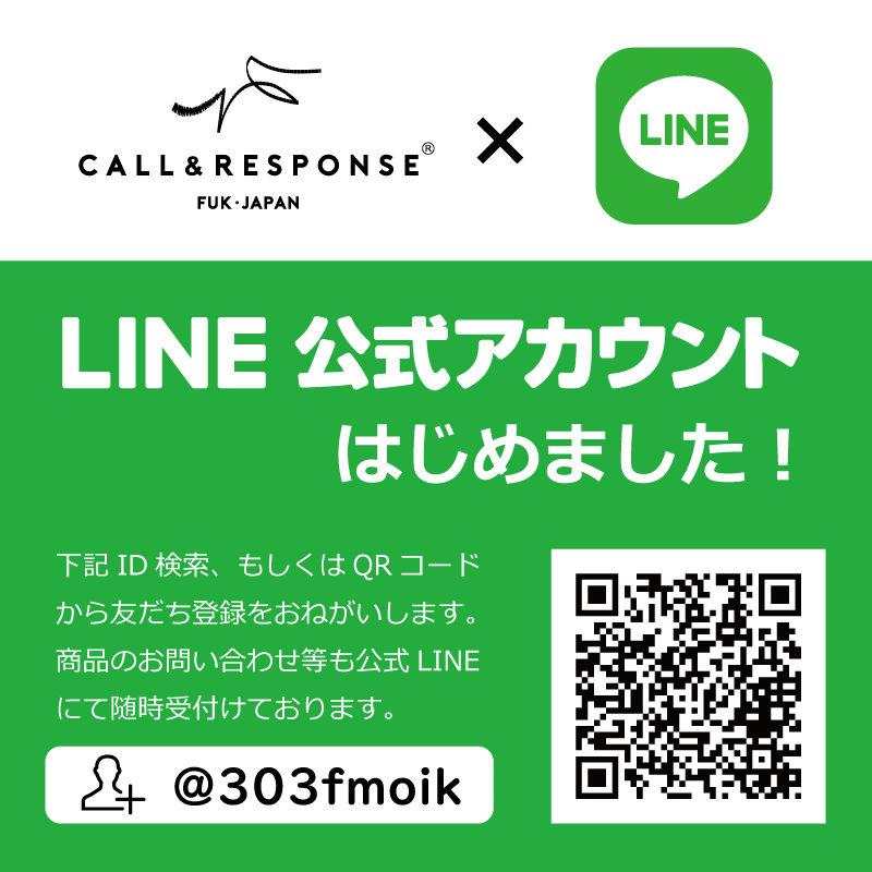 ★LINE公式アカウント開設★