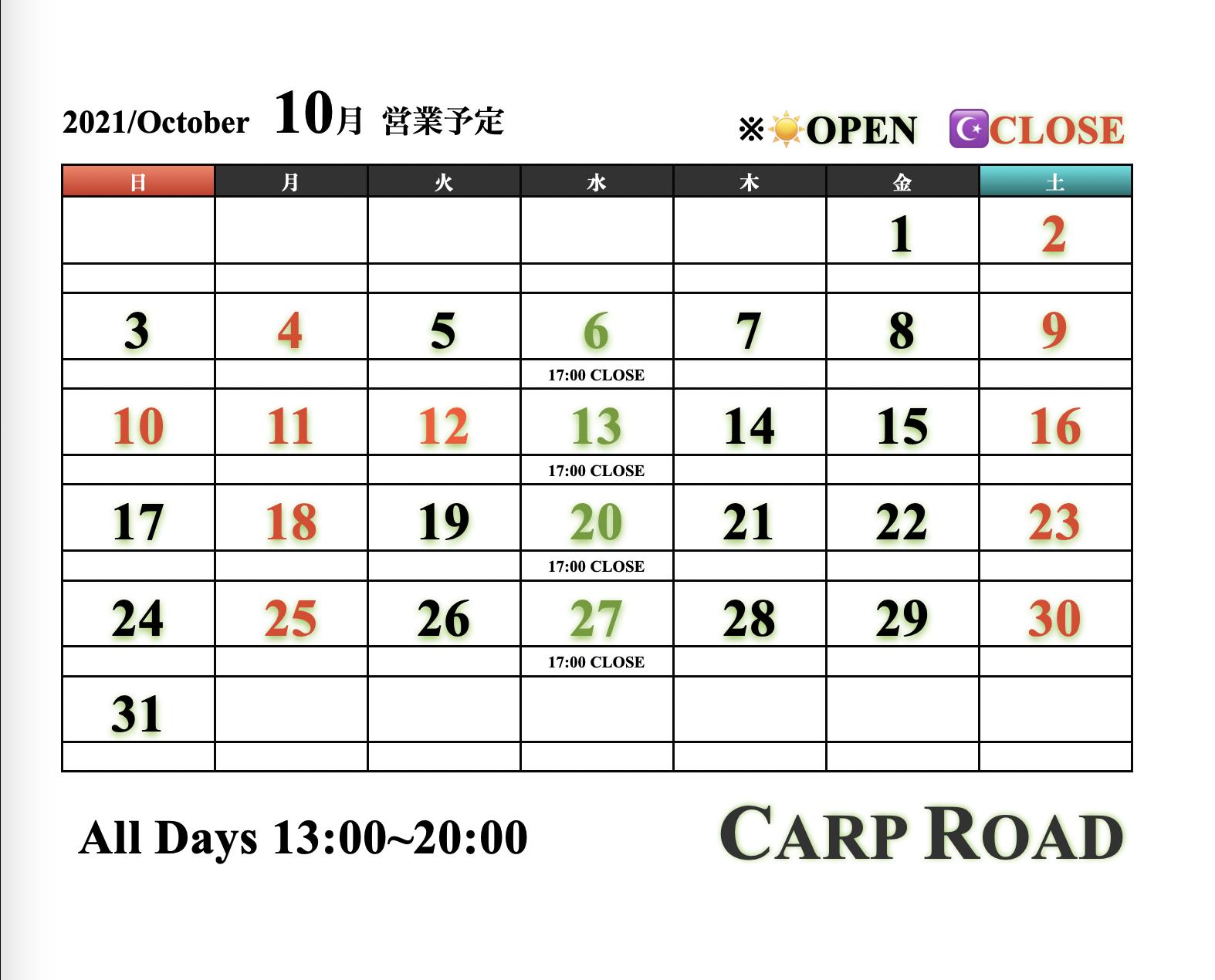 10月の営業カレンダー(予定)