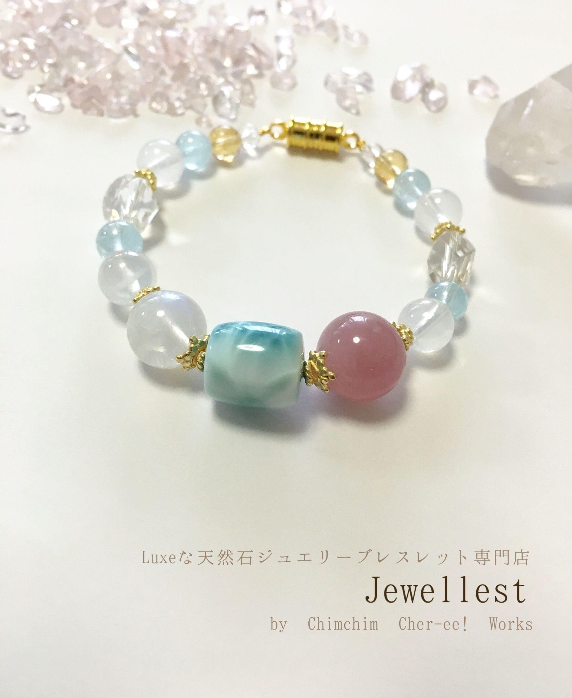 Jewellest〜リュクスな天然石ジュエリーブレスレット専門店