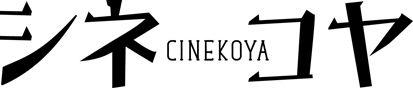 cinekoya