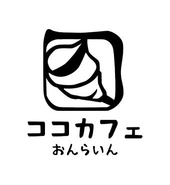 ココカフェ
