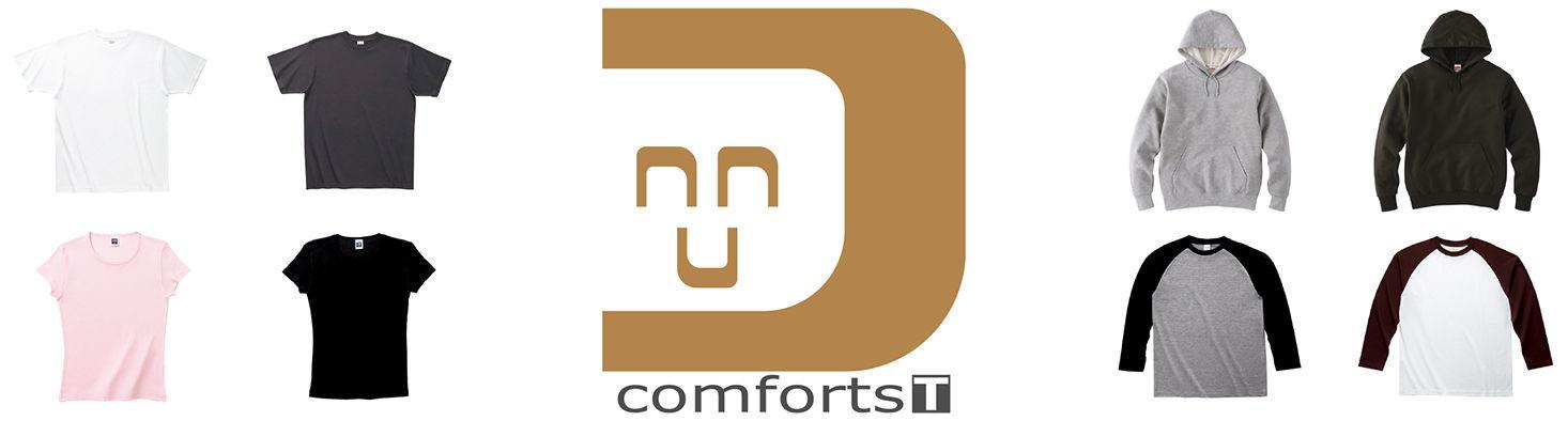 comfortsT