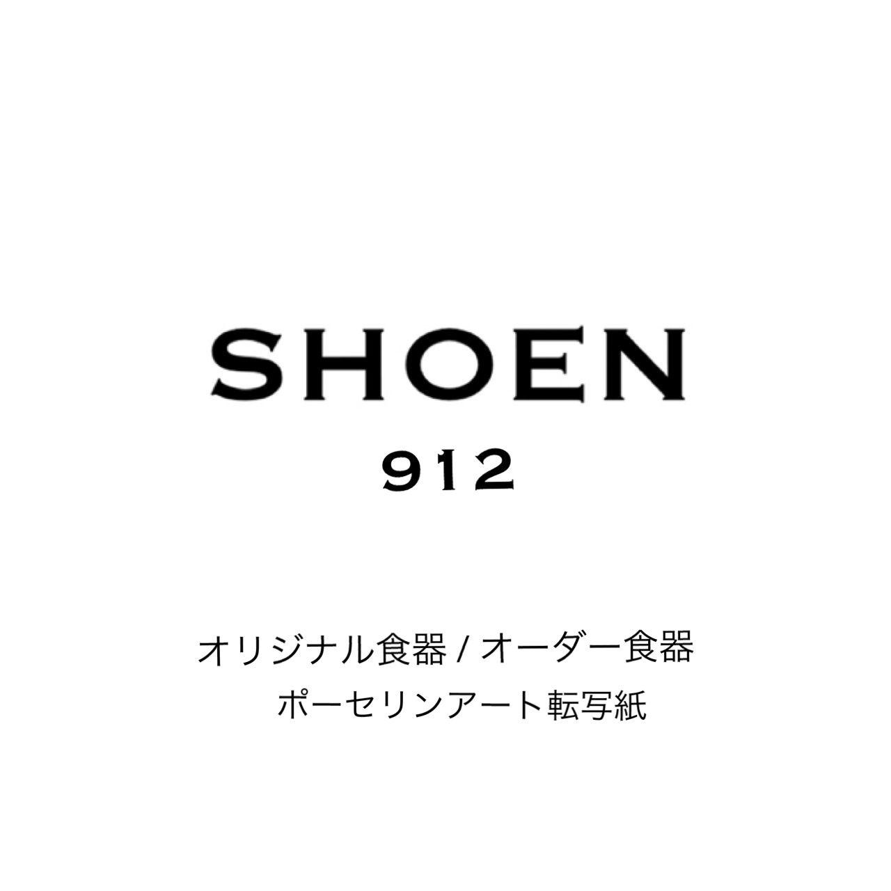 SHOEN 912
