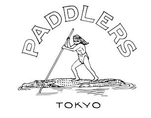 PADDLERS COFFEE ONLINE STORE