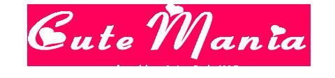 ファッション雑貨とアクセサリー通販 ★ キュートマニア