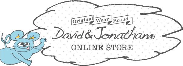 David&Jonathan online store