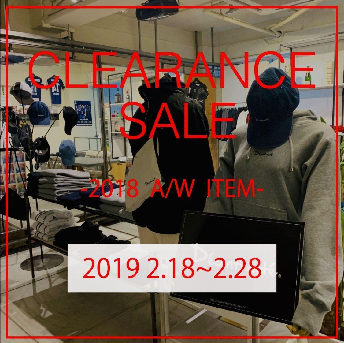 2018A/W商品セール開催!
