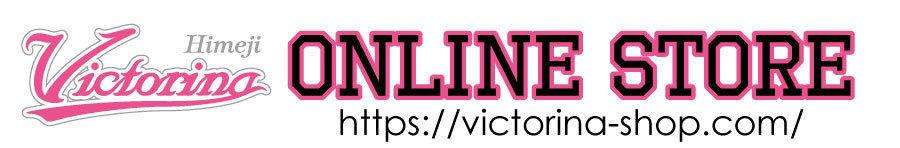 Victorina-shop