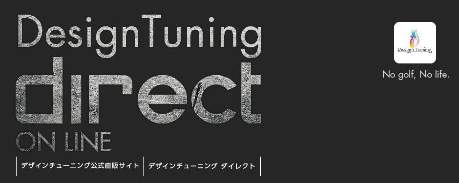 Designtuning Direct