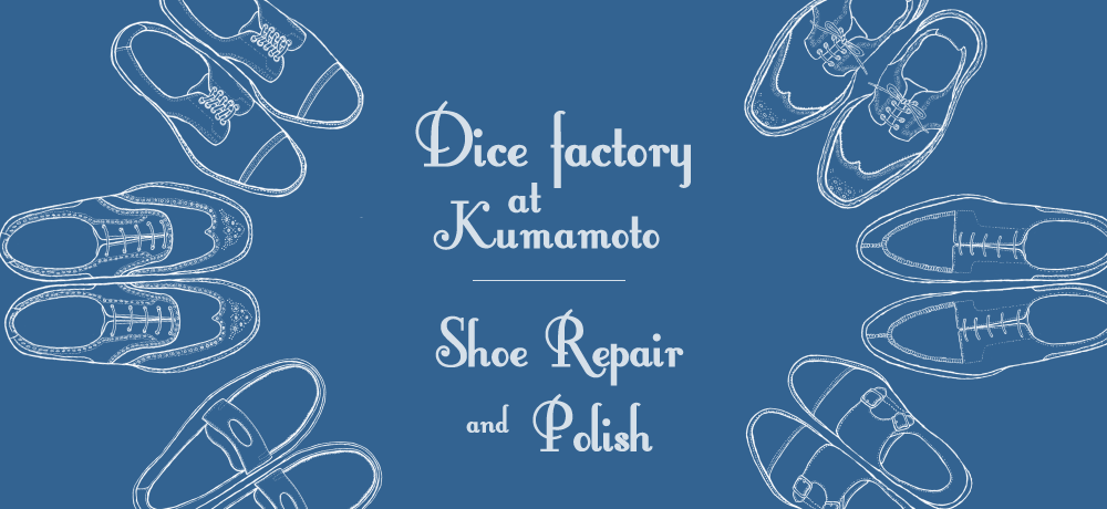DICE factory