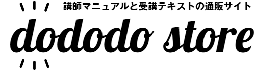 dododostore
