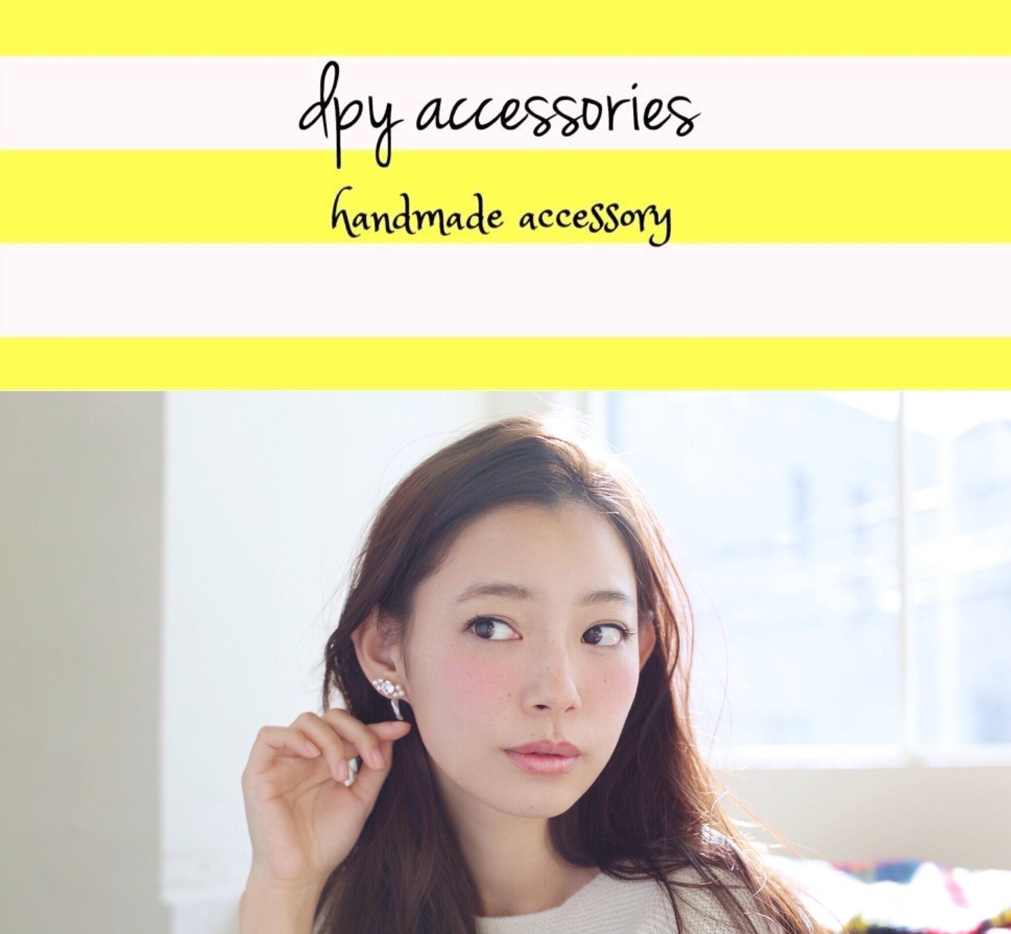 dpy accessories