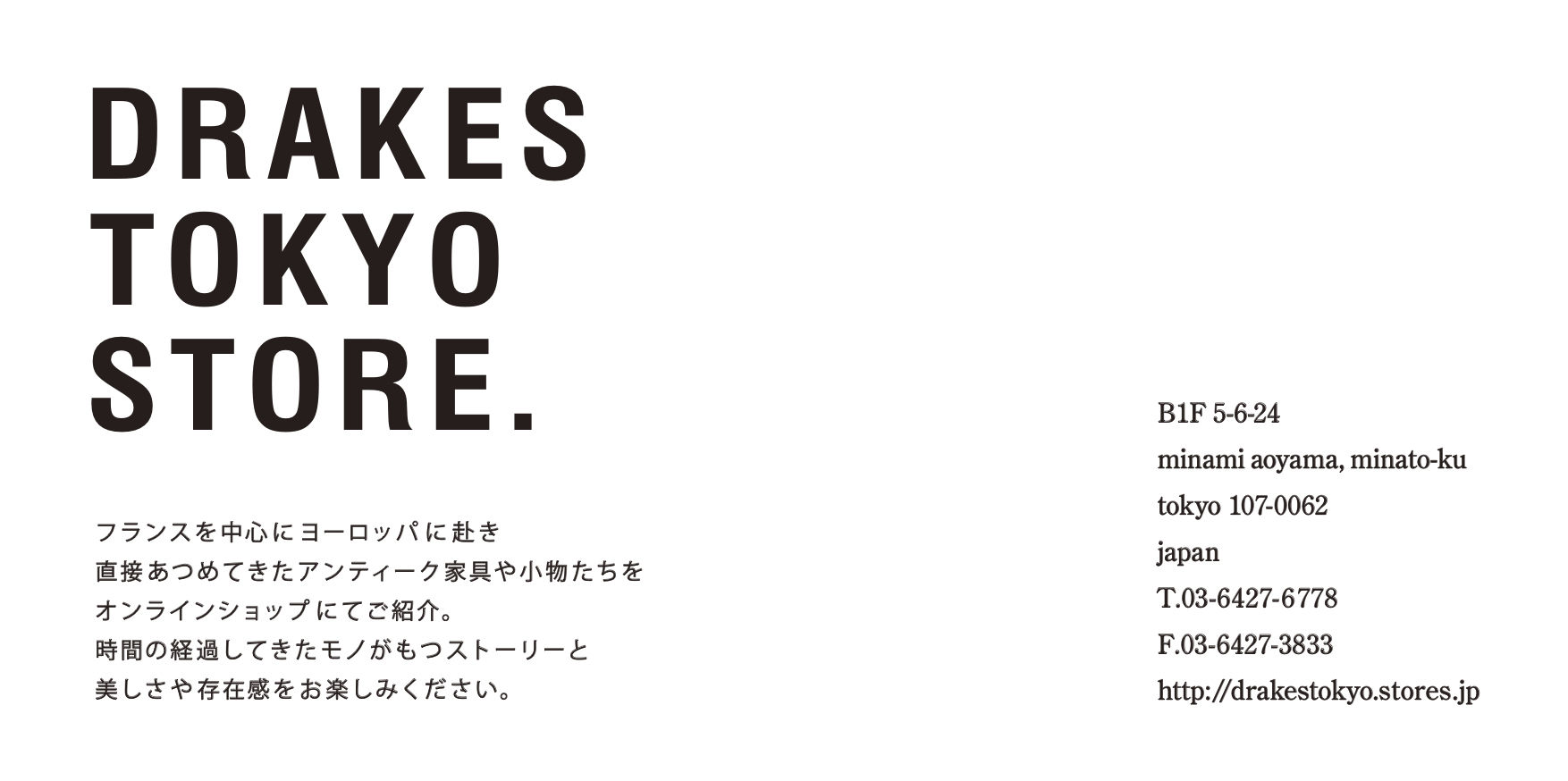 DRAKES TOKYO STORE.