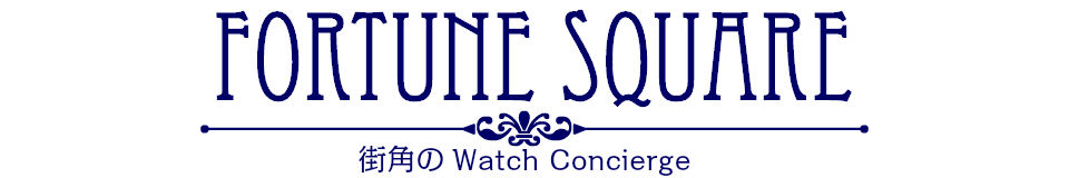 Watch Concierge Fortune Square