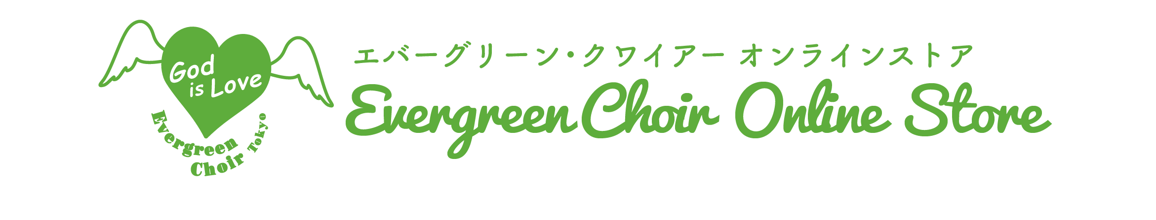 Evergreen Choir Online Store