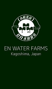 EN WATER FARMS ONLINE MARKET
