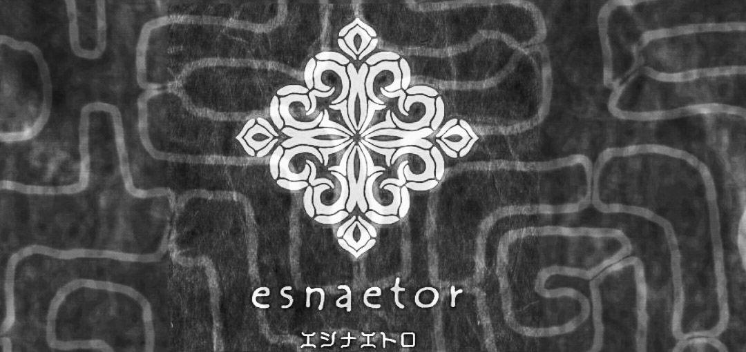 エシナエトロ