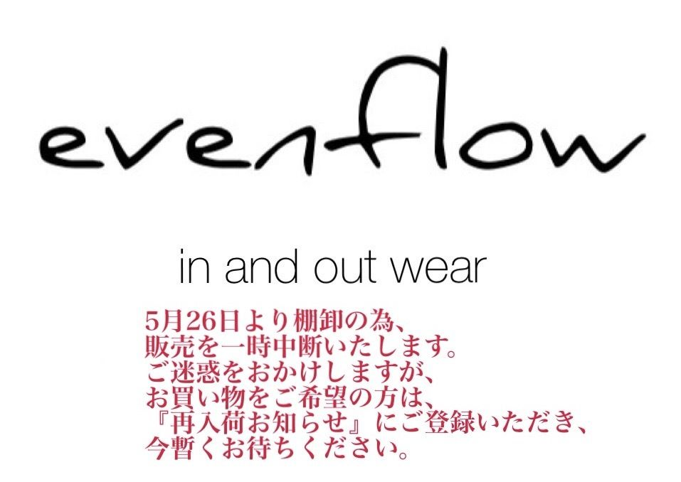 EVENFLOW's  Shop  「Mag.」