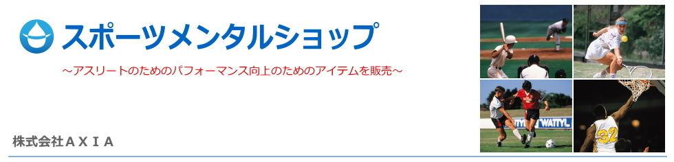 株式会社AXIA