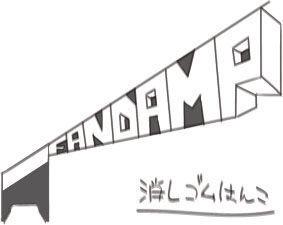★ FANDA ★